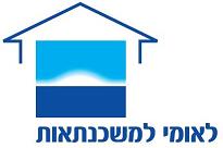 לוגו - לאומי למשכנתאות