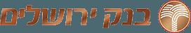 עמלת פירעון מוקדם בנק ירושלים