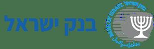 עמלת פירעון מוקדם בנק ישראל להלוואות שלא לדיור