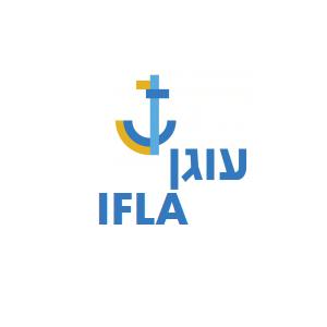 עוגן: האגודה הישראלית להלוואות ללא ריבית – IFLA